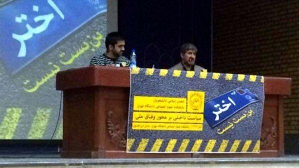 کوچه اختر در تهران محل زندگی و بازداشت خانگی میرحسین موسوی و زهرا رهنورد است