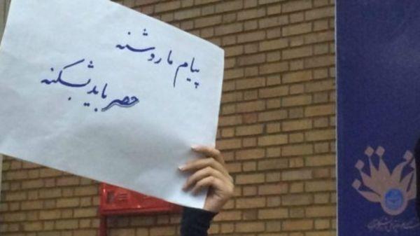 برخی از حاضران در جلسه نوشتههای در حمایت از رهبران جنبش سبز و زندانیان سیاسی داشتند