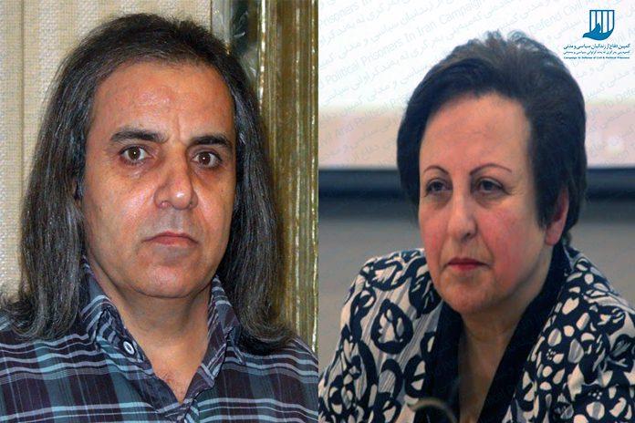 Shirin-EbadiMohammad-Sedigh-Kaboudvand-kampain.info_-696x464 (1).jpg