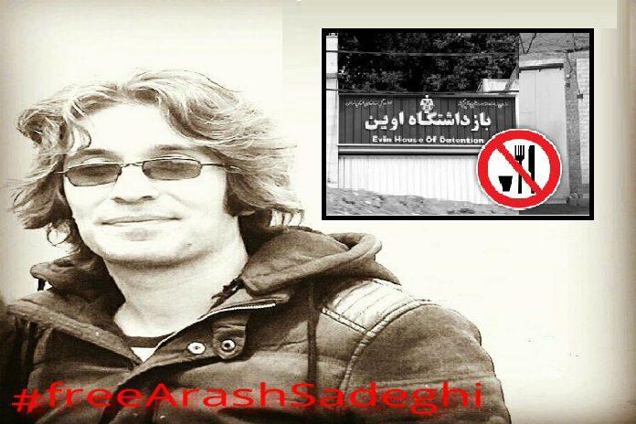 Arash-Sadeghi-696x464-696x464.jpg