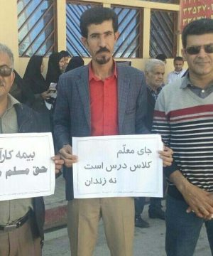 محسن عمرانی، معلم زندانی بوشهری