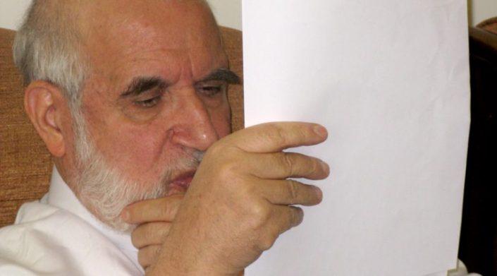Mehdi-Karroubi-CHRI-768x427
