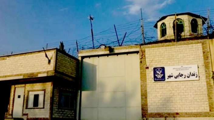 Recaiishehr_prison_ICHRI-768x432