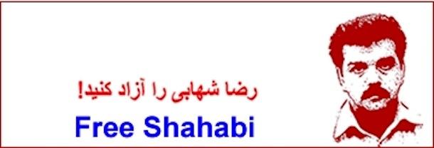 1-reza.shahabi