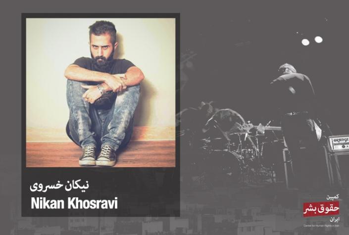 Khosravi-2-FA